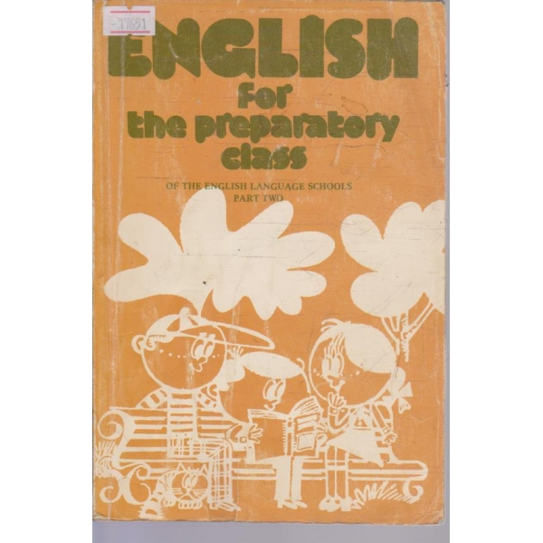 English for the preparatory class - part 2