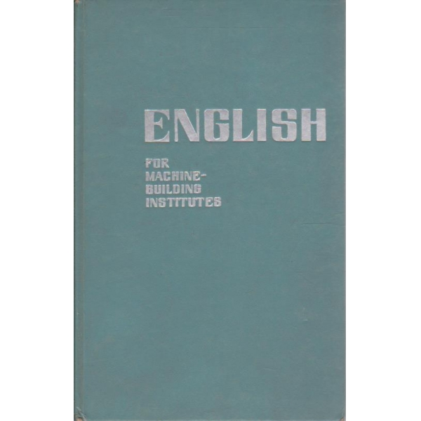 English for machine building institutes
