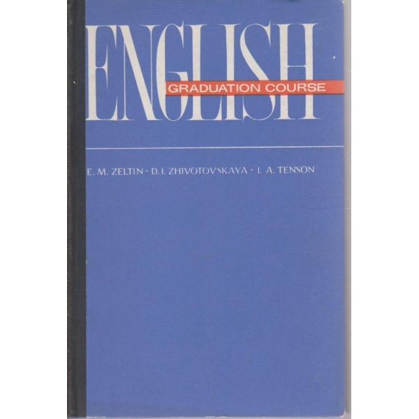 English graduation course