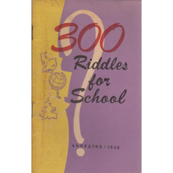 300 riddles for school