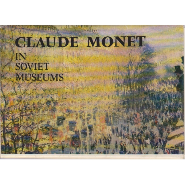 Claude Monet in soviet museum
