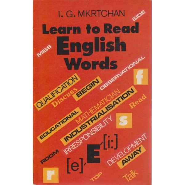 Learn to read English words