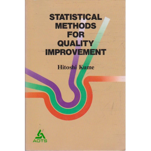Statistic methods for quality improvements