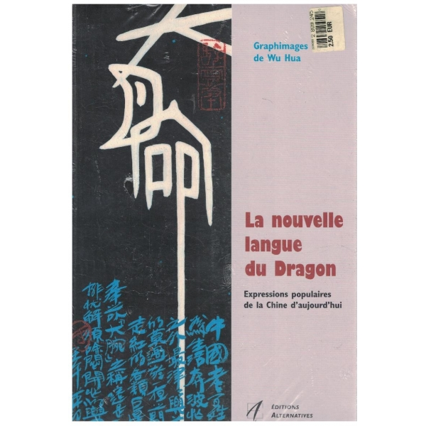 La nouvelle langue du Dragon