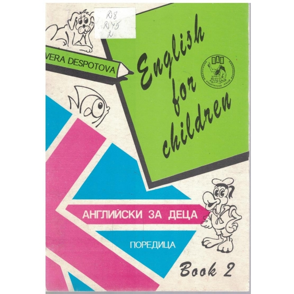 English for children - book 2