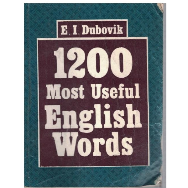1200 most useful english words