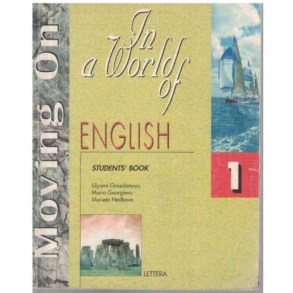 In a world of English - 1