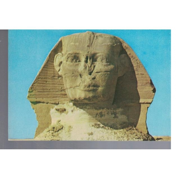Giza - The head of the famous Sphinx